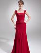 Denizkızı Kare Yaka Uzun Etekli Chiffon Lace Gelin Annesi Elbisesi Ile Büzgü Boncuklama (008006012)