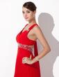 Çan/Prenses Kalp Kesimli Uzun Etekli Chiffon Gece Elbisesi Ile Büzgü Boncuklama Pullarda (017004434)