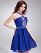A-Line/Princess Halter Short/Mini Chiffon Homecoming Dress With Ruffle Beading (022020842)