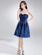 Çan/Prenses Kalp Kesimli Diz Hizası Taffeta Mezunlar Gecesi Elbisesi Ile Büzgü (022009150)