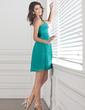 Yüksek Bel Kalp Kesimli Kısa/Mini Chiffon Nedime Elbisesi Ile Büzgü (007001460)