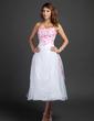 Çan/Prenses Kalp Kesimli Uzun Etekli Organza Mezunlar Gecesi Elbisesi Ile Nakışlı Büzgü Boncuklama (022015347)