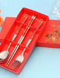 Flower Design Stainless Steel Cutlery set (051026889)