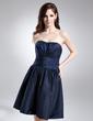 Çan/Prenses Kalp Kesimli Diz Hizası Taffeta Nedime Elbisesi Ile Büzgü (022015701)