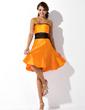 Çan/Prenses Diz Hizası Taffeta Nedime Elbisesi (007001469)